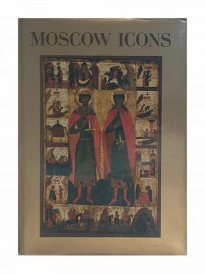 Moscow Icons, 14th-17th Centuries