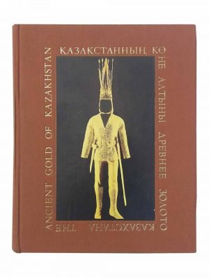 The Ancient Gold Of Kazakhstan