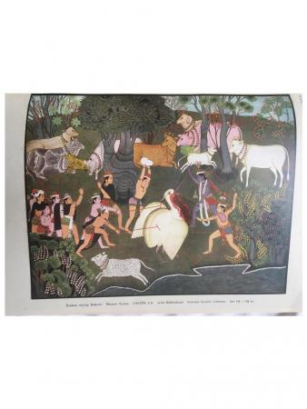 Buy Pahari Miniature Painting - 3 Copies Bookset
