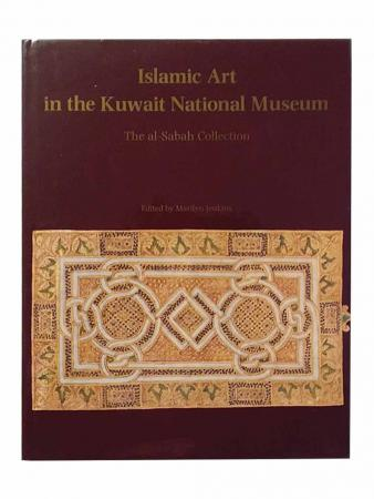 The Al-Sabah Collection Islamic Art In The Kuwait National Museum